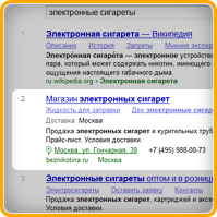 Электронные сигареты (регион Москва) топ-3