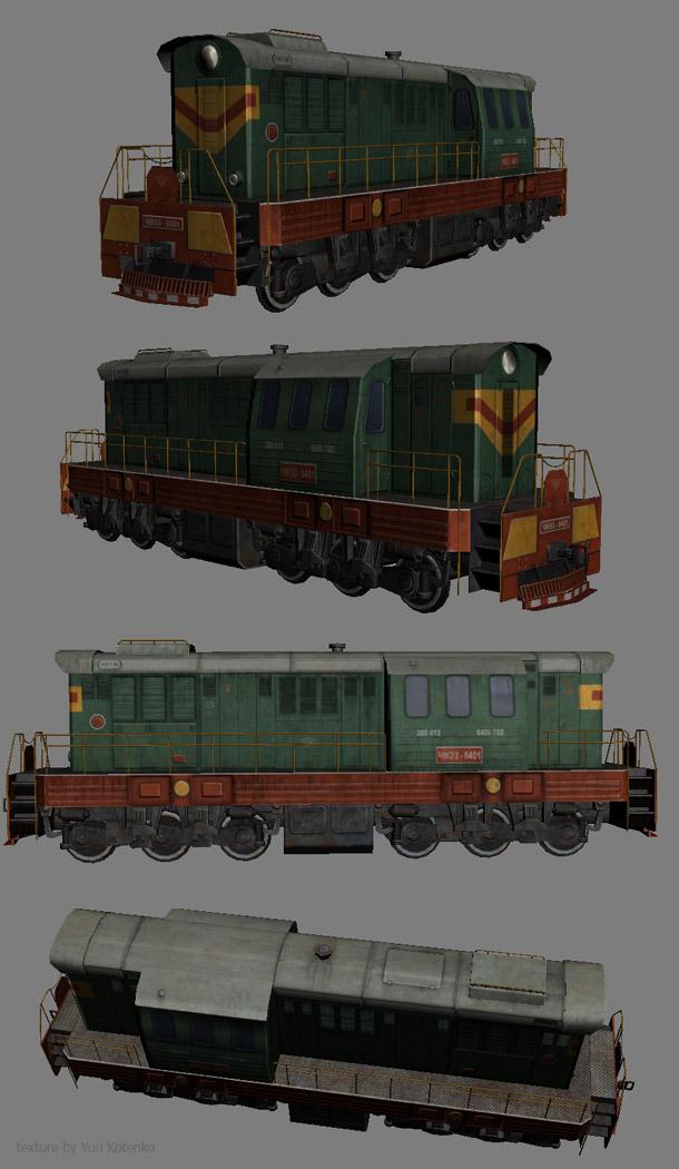locomotivtex