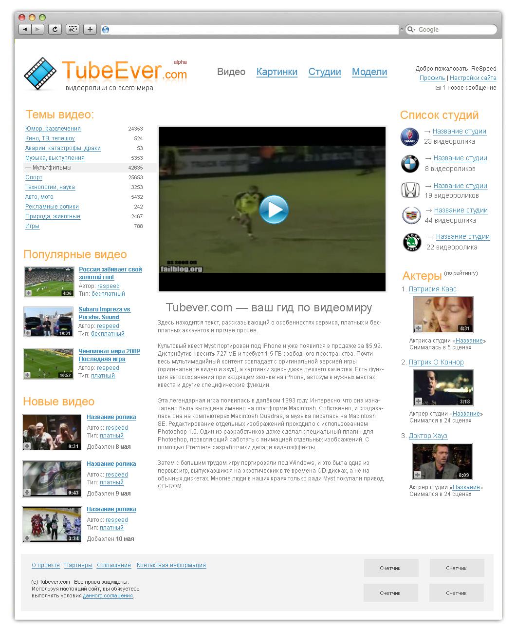 Tubever.com — видеоtube