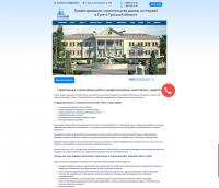 Строительство домов в Туле и Тульской области под ключ