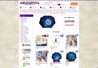 Интернет магазин handmade одежды и аксессуаров