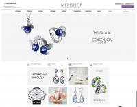 Эксклюзивные ювелирные украшения | Меришоп.Ру