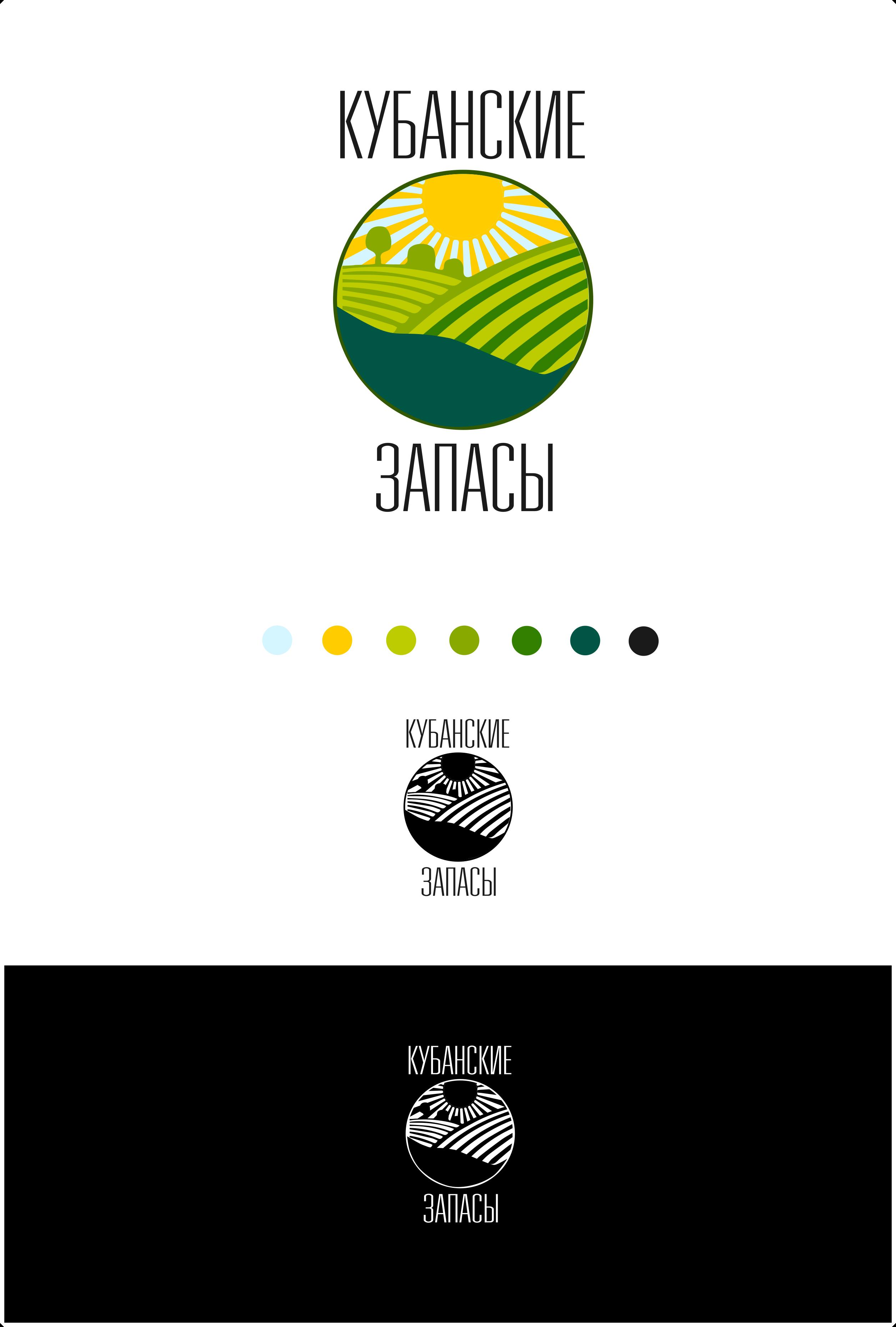 Логотип, фирменный стиль фото f_0565de17c5c3b221.png