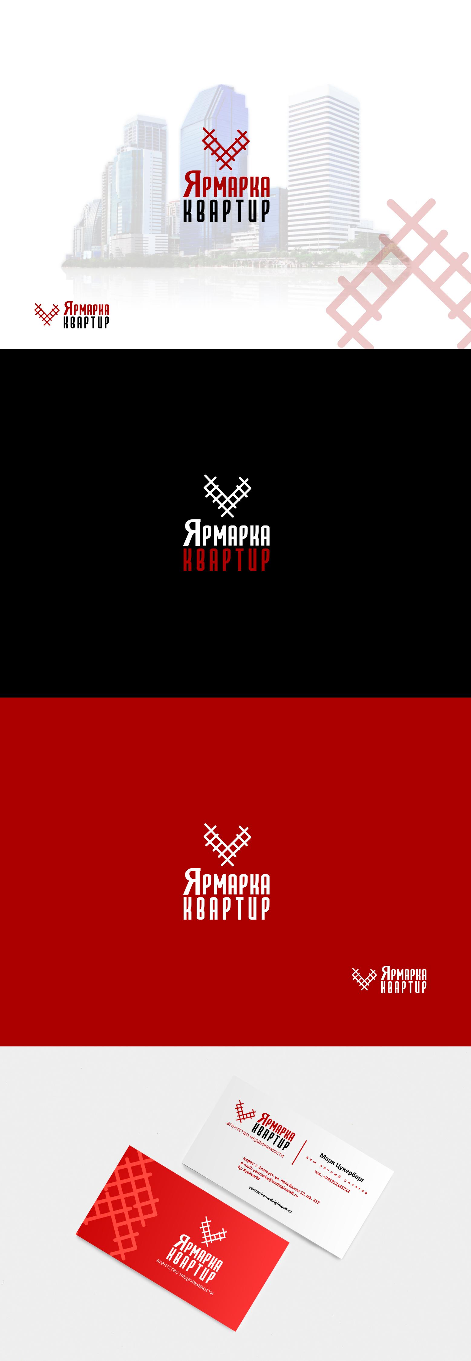 Создание логотипа, с вариантами для визитки и листовки фото f_120600464794feaf.jpg