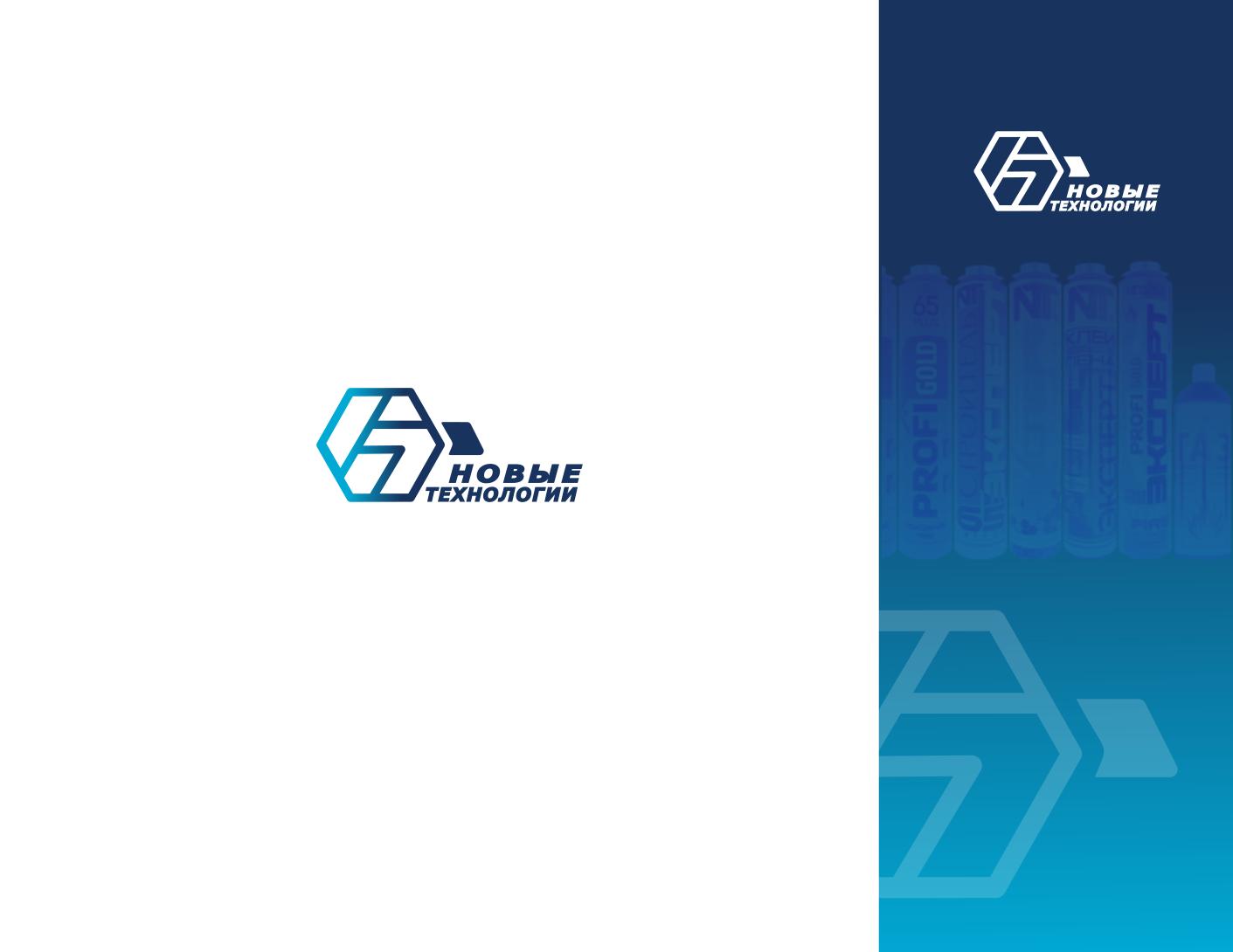Разработка логотипа и фирменного стиля фото f_1465e8273456a818.png