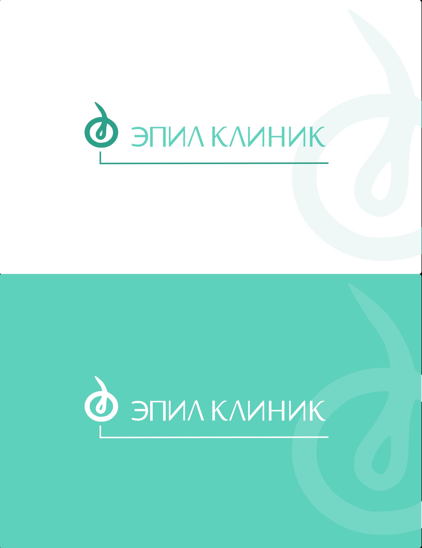 Логотип , фирменный стиль  фото f_1995e18ddba8463a.png