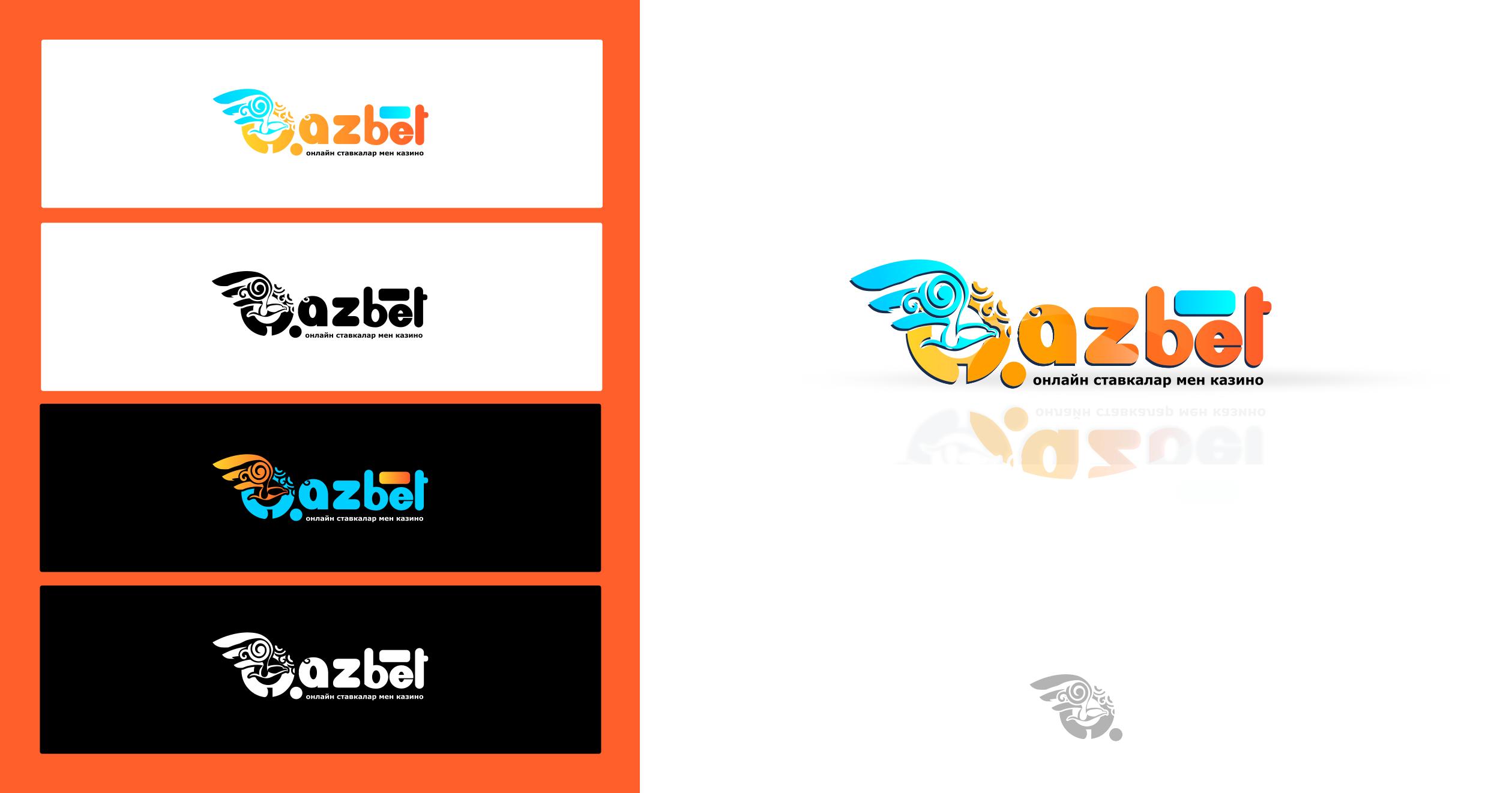 Разработать современный логотип фото f_2045dec02a416301.png
