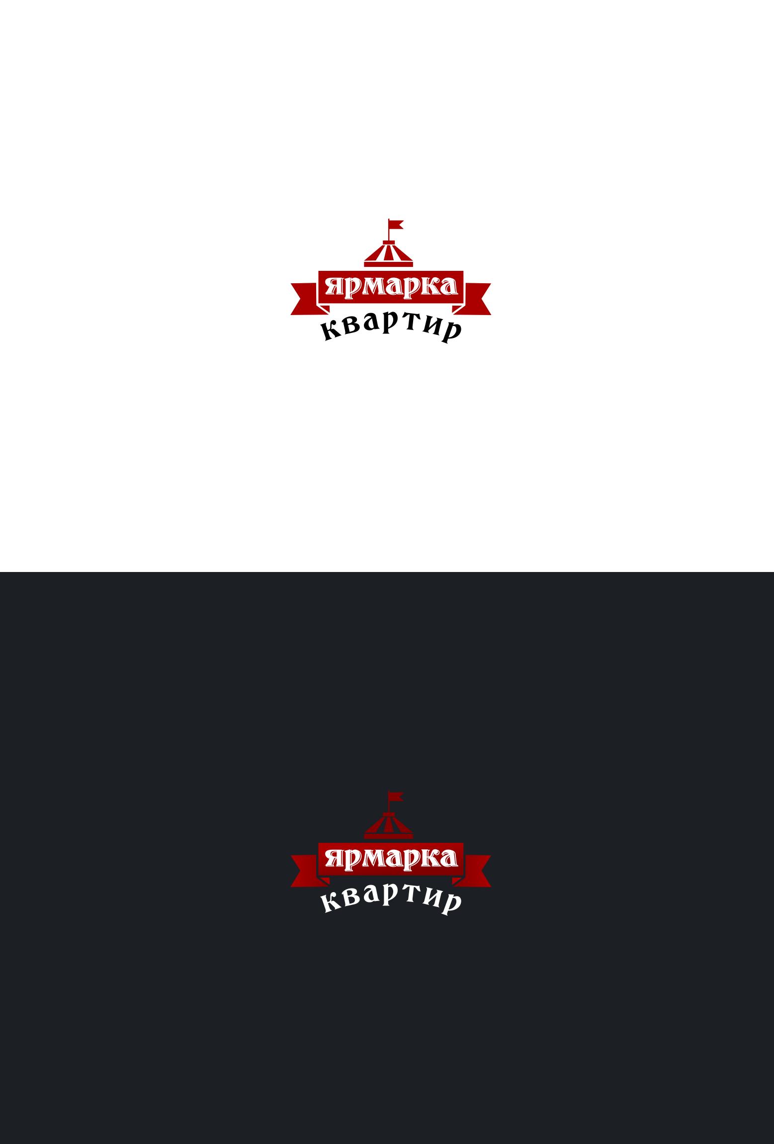 Создание логотипа, с вариантами для визитки и листовки фото f_21160046e713e07e.jpg