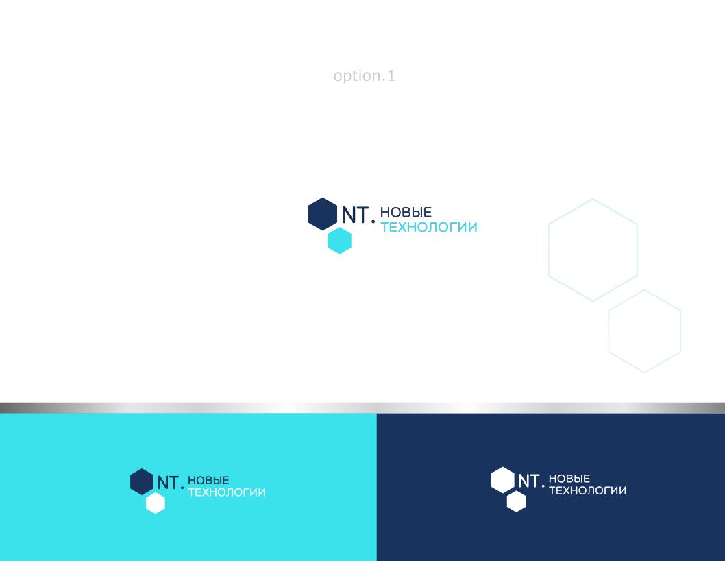 Разработка логотипа и фирменного стиля фото f_2475e82451e3852c.png