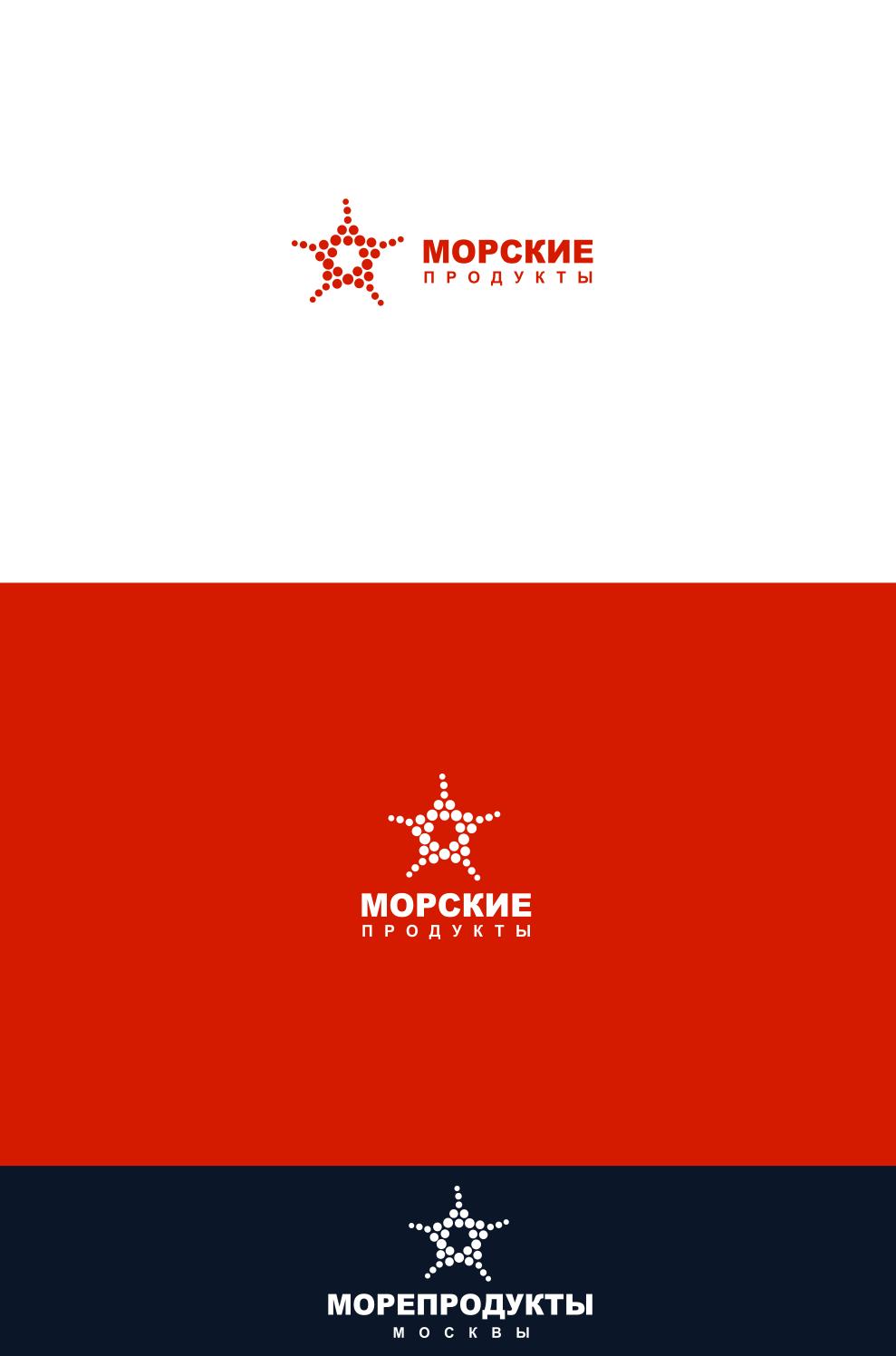 Разработать логотип.  фото f_3375ec934e5a9210.png