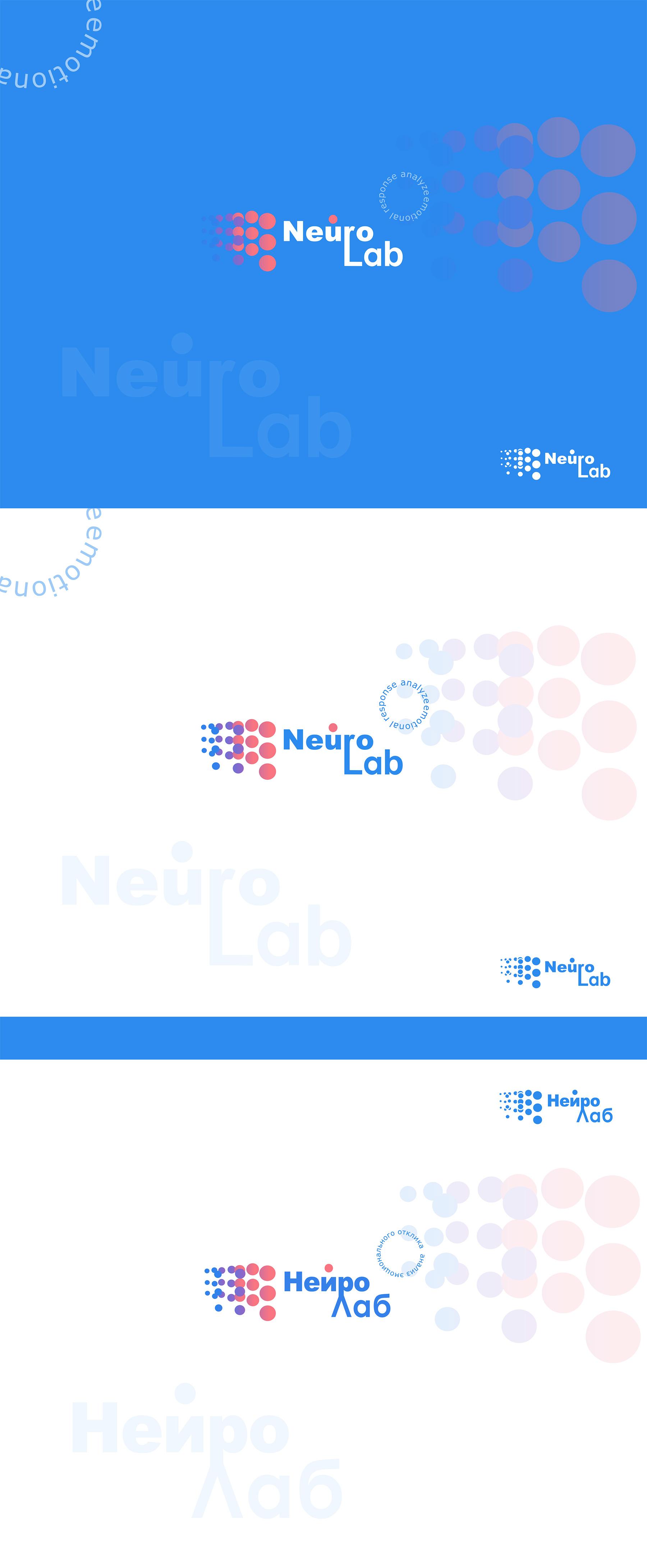 Логотип для лаборатории исследования эмоционального отклика  фото f_5485fff53479b4ab.jpg