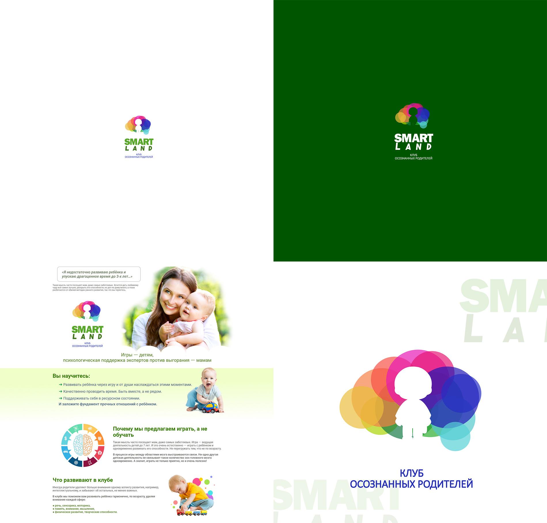 Разработать логотип для детской образовательной платформы фото f_638607a12c057707.jpg