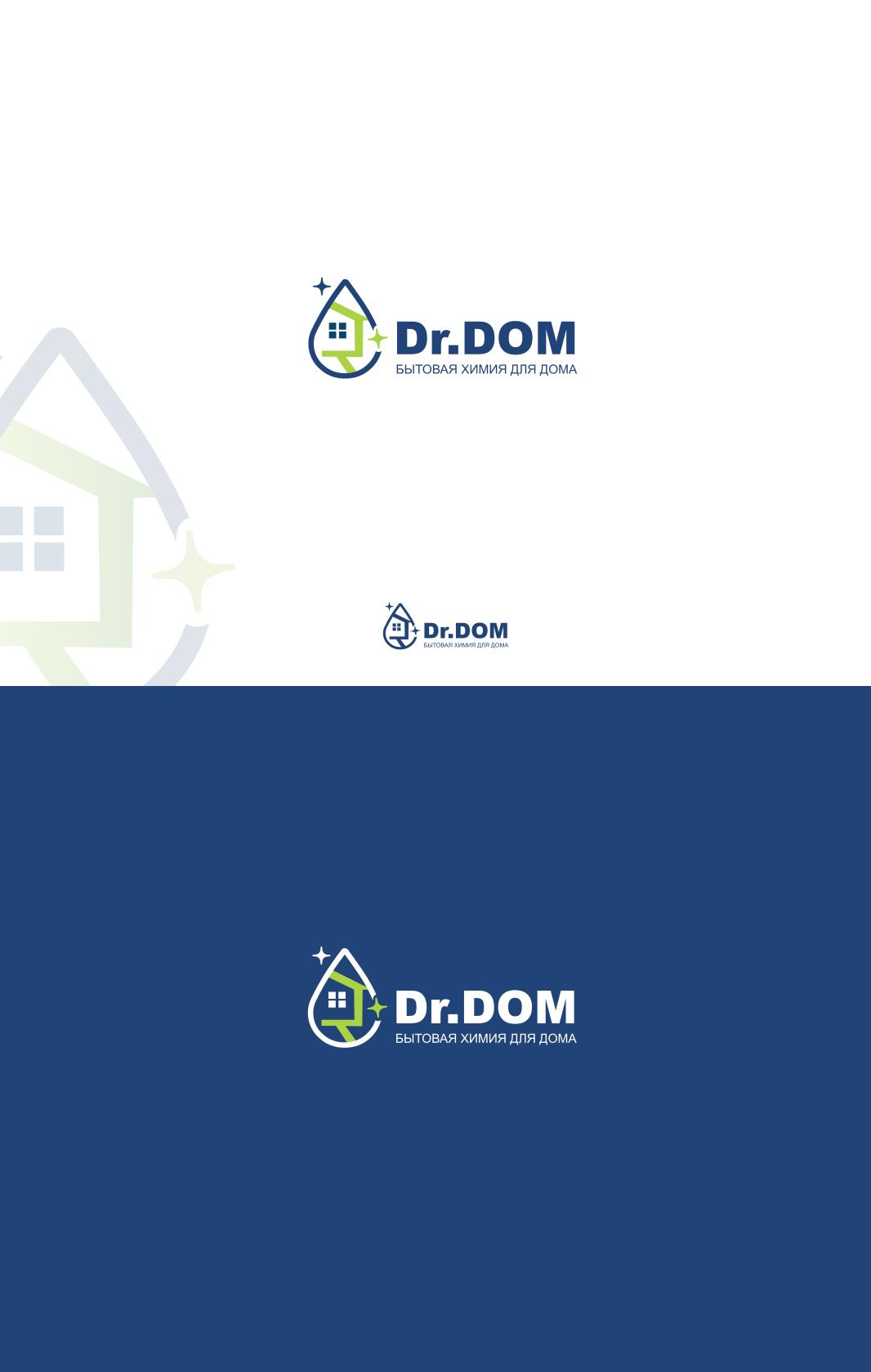 Разработать логотип для сети магазинов бытовой химии и товаров для уборки фото f_6975fff999f2f4ed.jpg