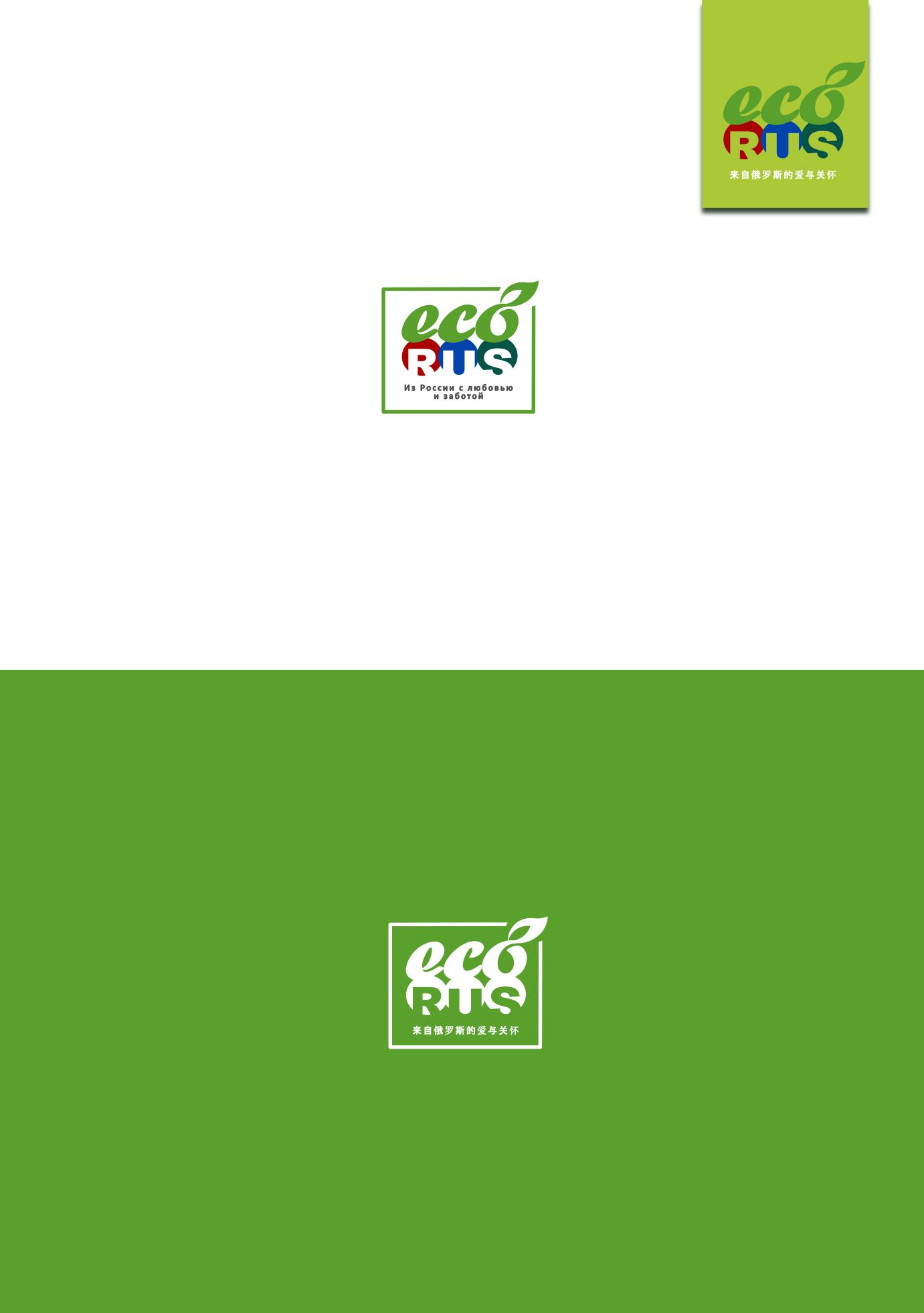 Логотип для поставщика продуктов питания из России в Китай фото f_7515ea7ef43e751b.jpg