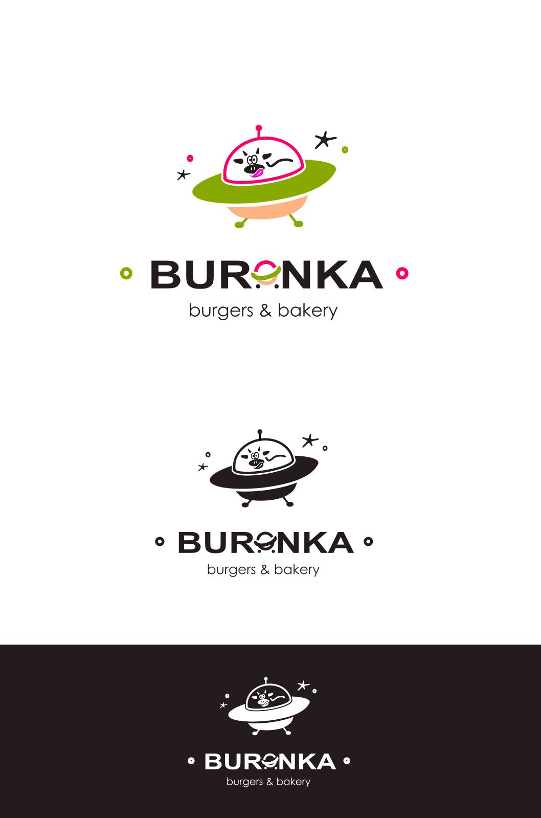 Логотип для Бургерной с Пекарней фото f_7685e14d84664515.png