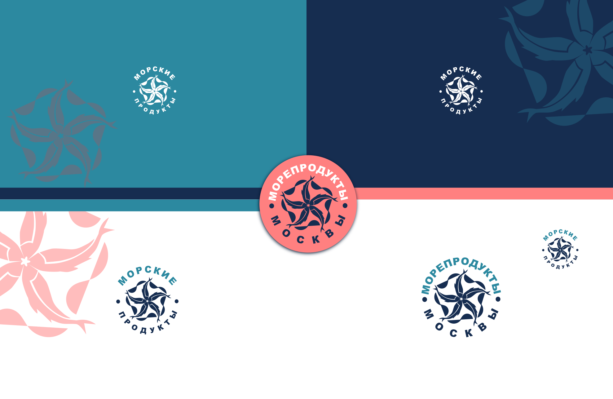 Разработать логотип.  фото f_8105ec934654569d.png