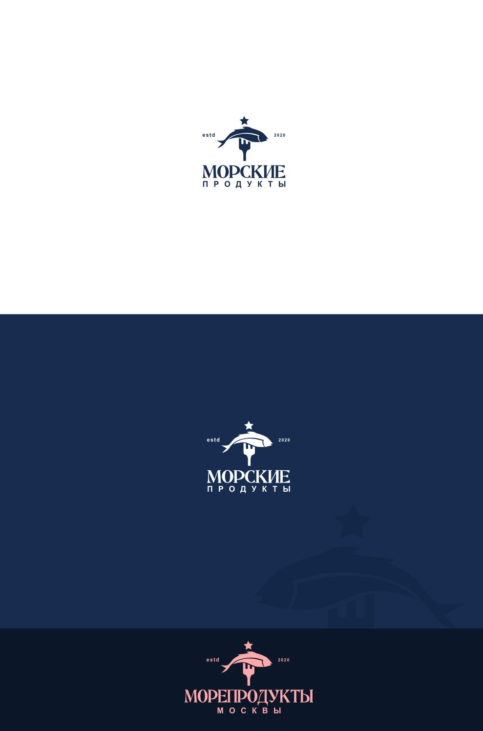 Разработать логотип.  фото f_8265ec934da986ef.png