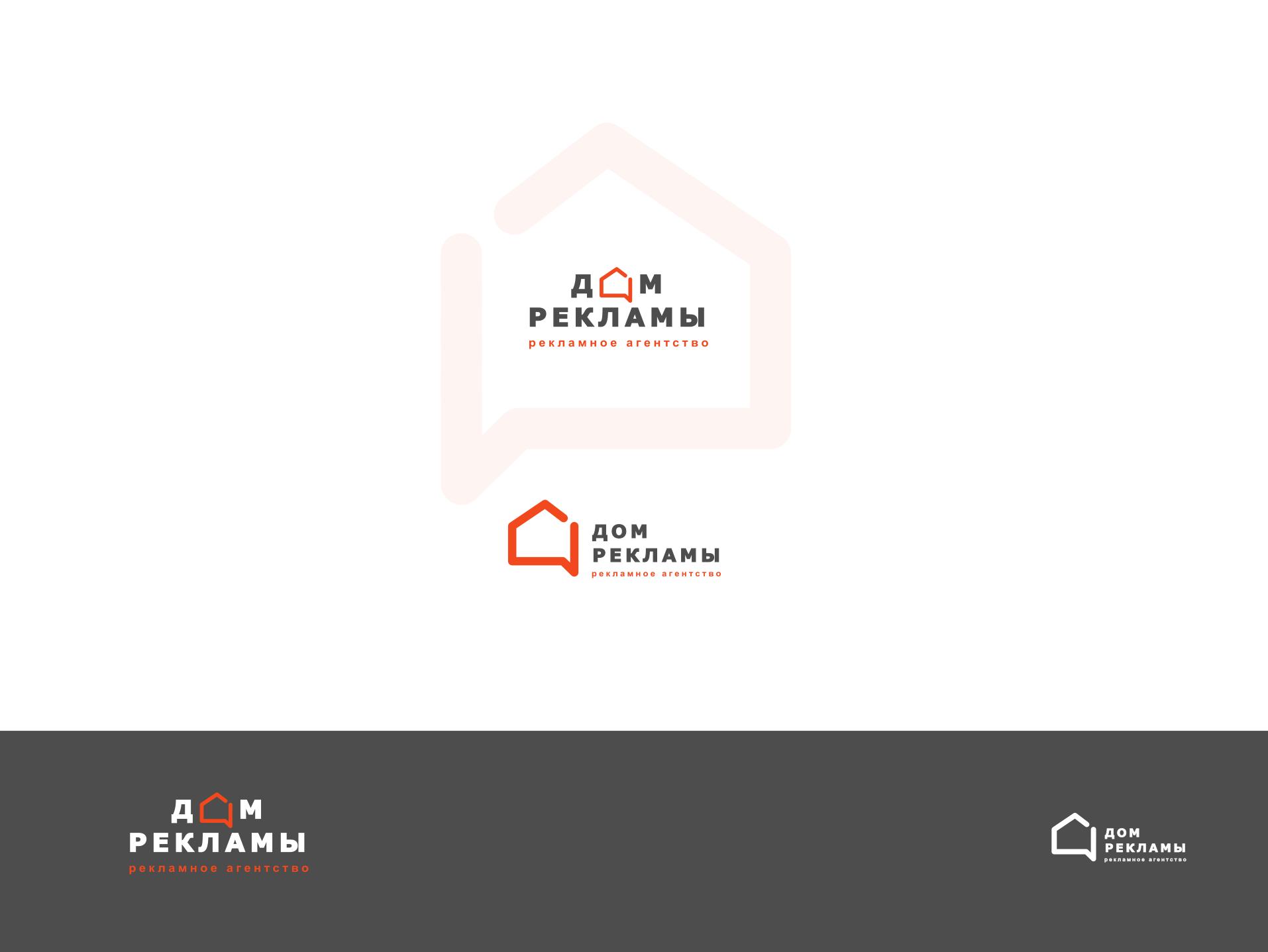 Дизайн логотипа рекламно-производственной компании фото f_8755eda4d514332f.png