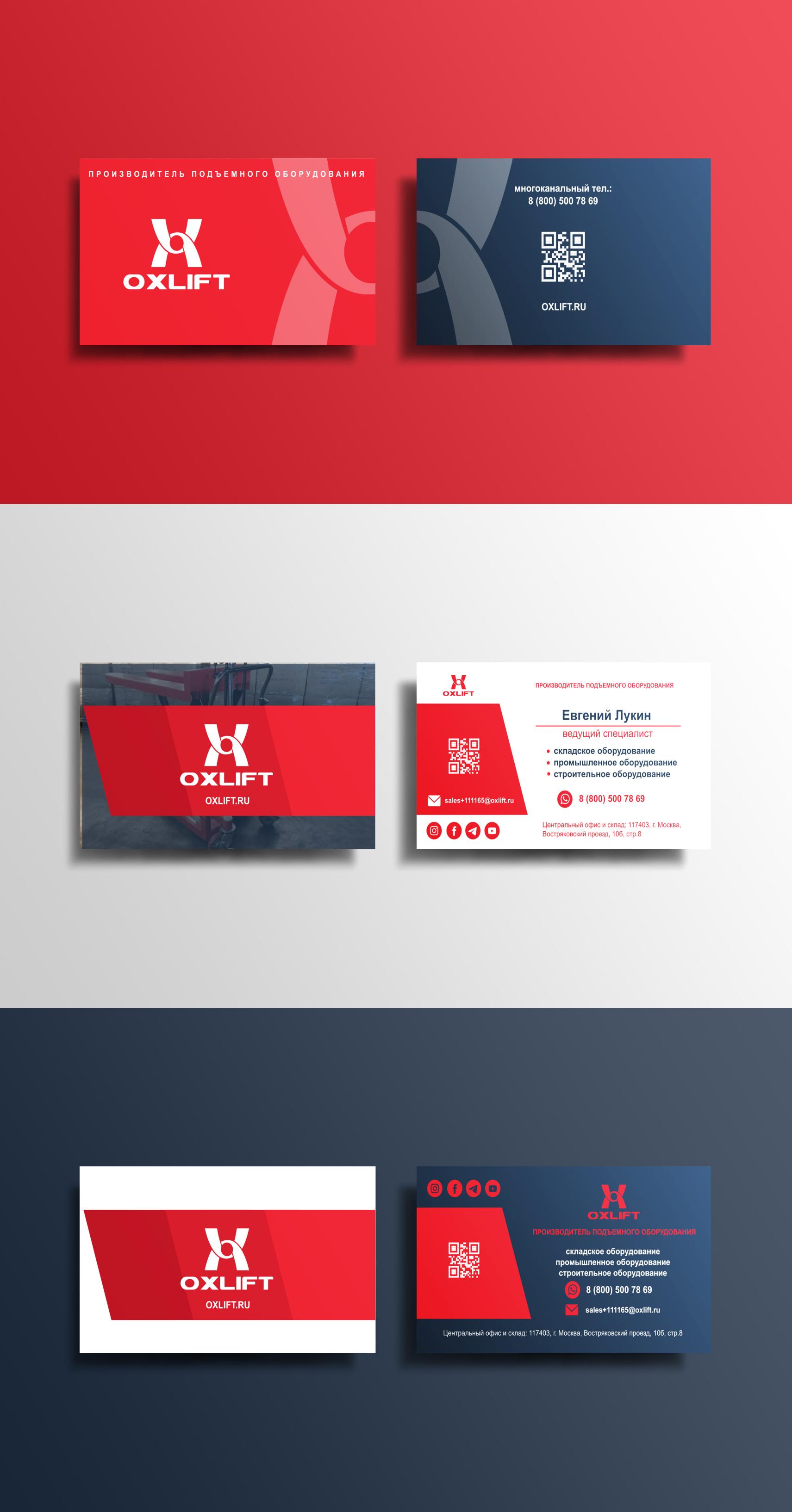 Дизайн визитки и сертификата фото f_889600aacc64e184.jpg
