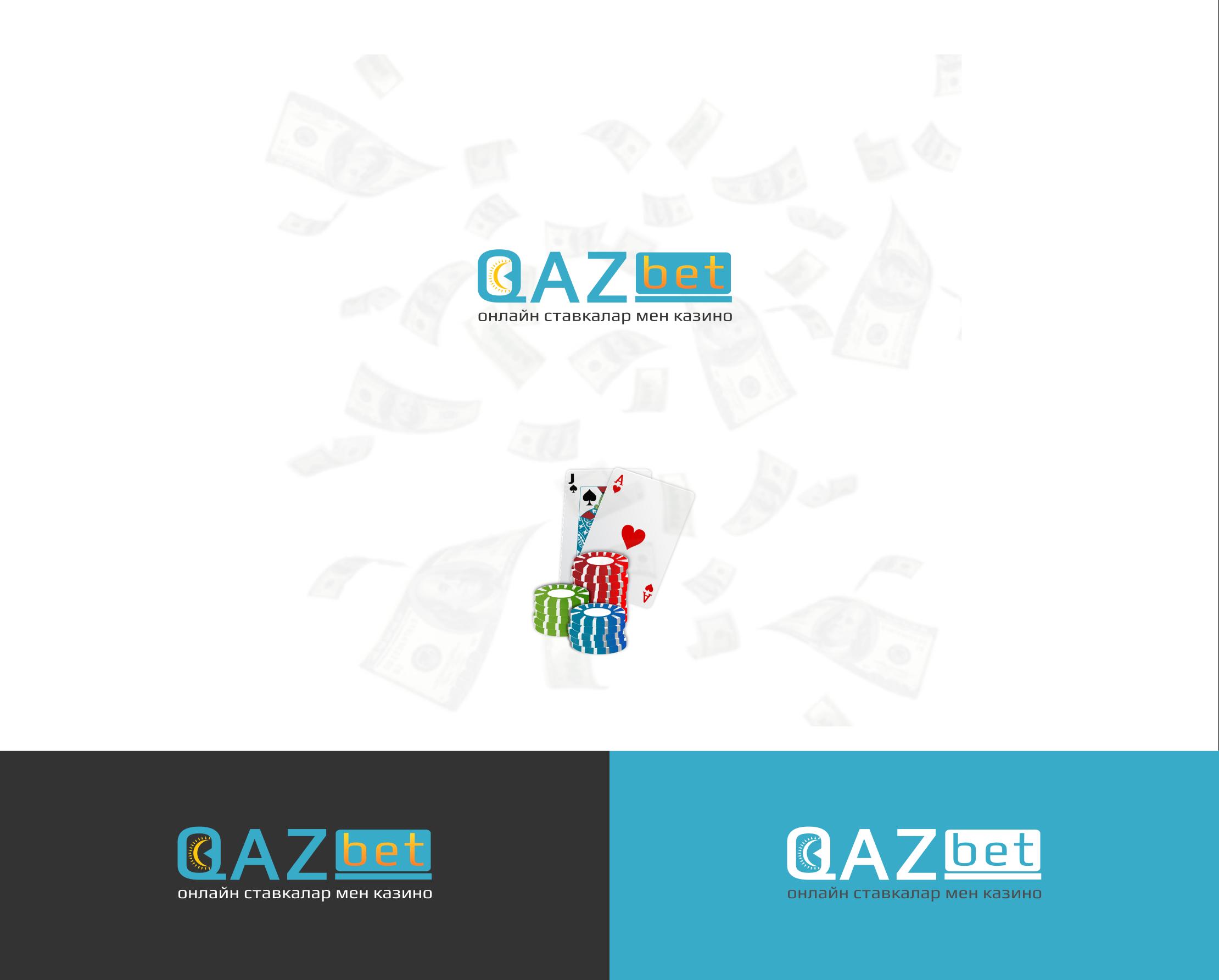 Разработать современный логотип фото f_9405decf47869ef6.png