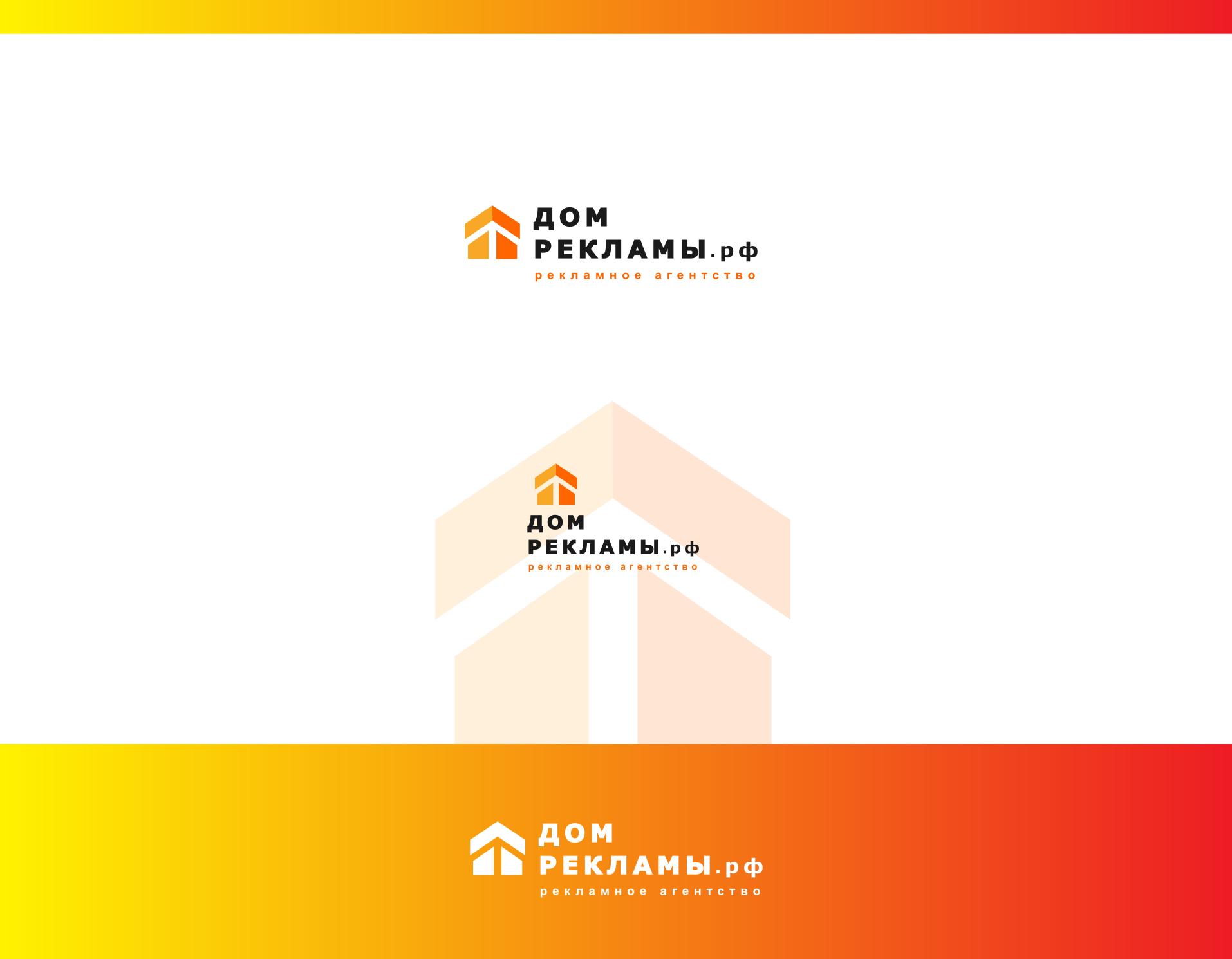 Дизайн логотипа рекламно-производственной компании фото f_9905eda4d4185341.png