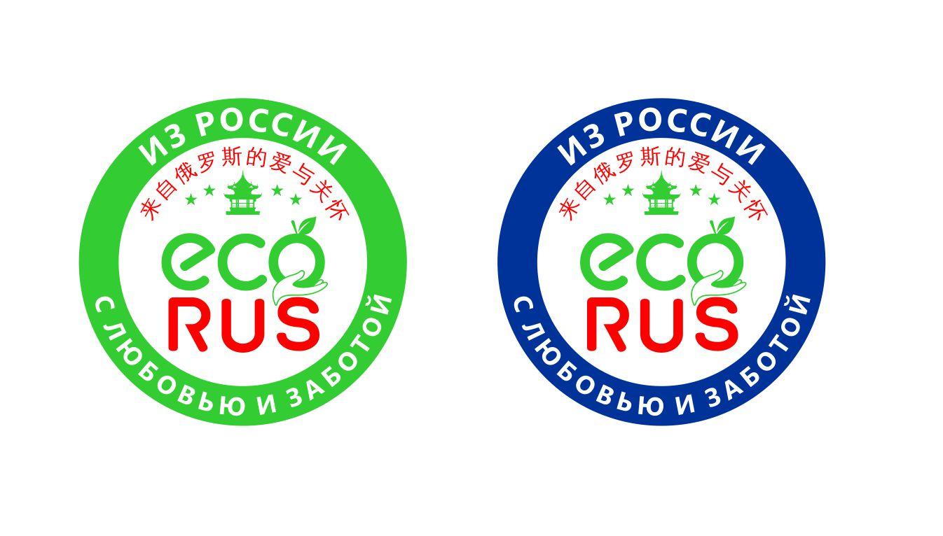 Логотип для поставщика продуктов питания из России в Китай фото f_1405eb255b14c7ef.jpg