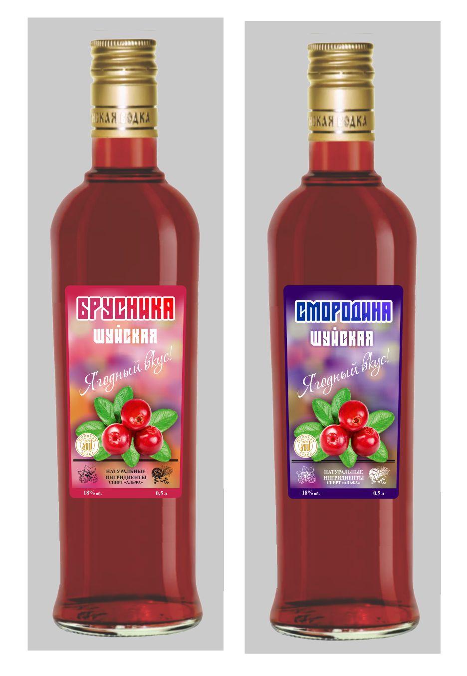 Дизайн этикетки алкогольного продукта (сладкая настойка) фото f_1785f88c93433396.jpg