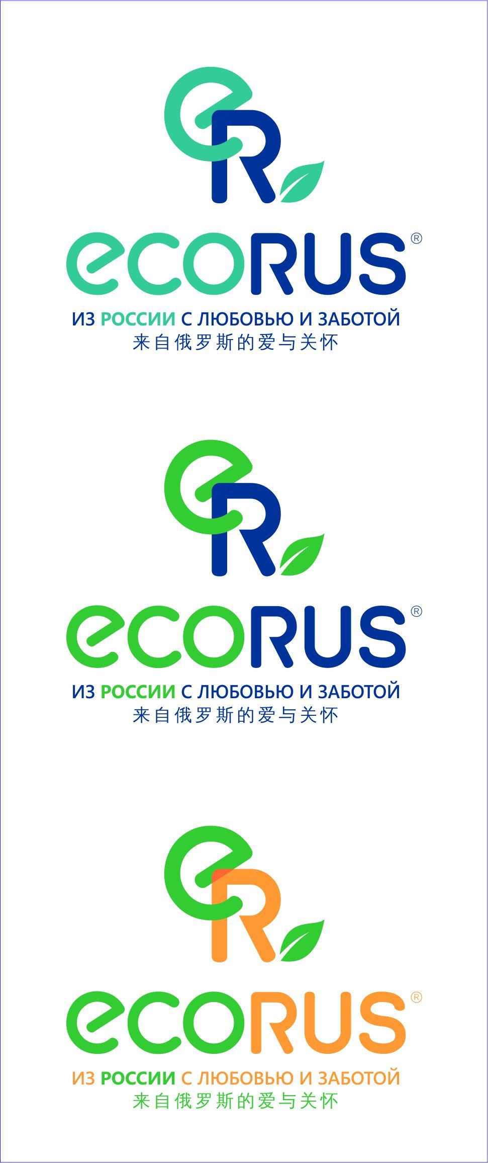Логотип для поставщика продуктов питания из России в Китай фото f_2555ea85ffda9d82.jpg