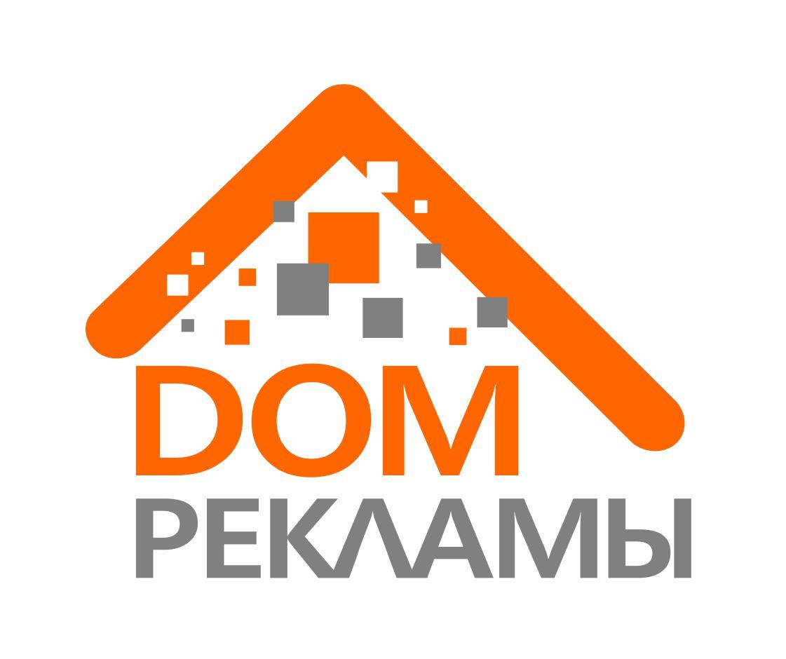 Дизайн логотипа рекламно-производственной компании фото f_2795edf6033398aa.jpg