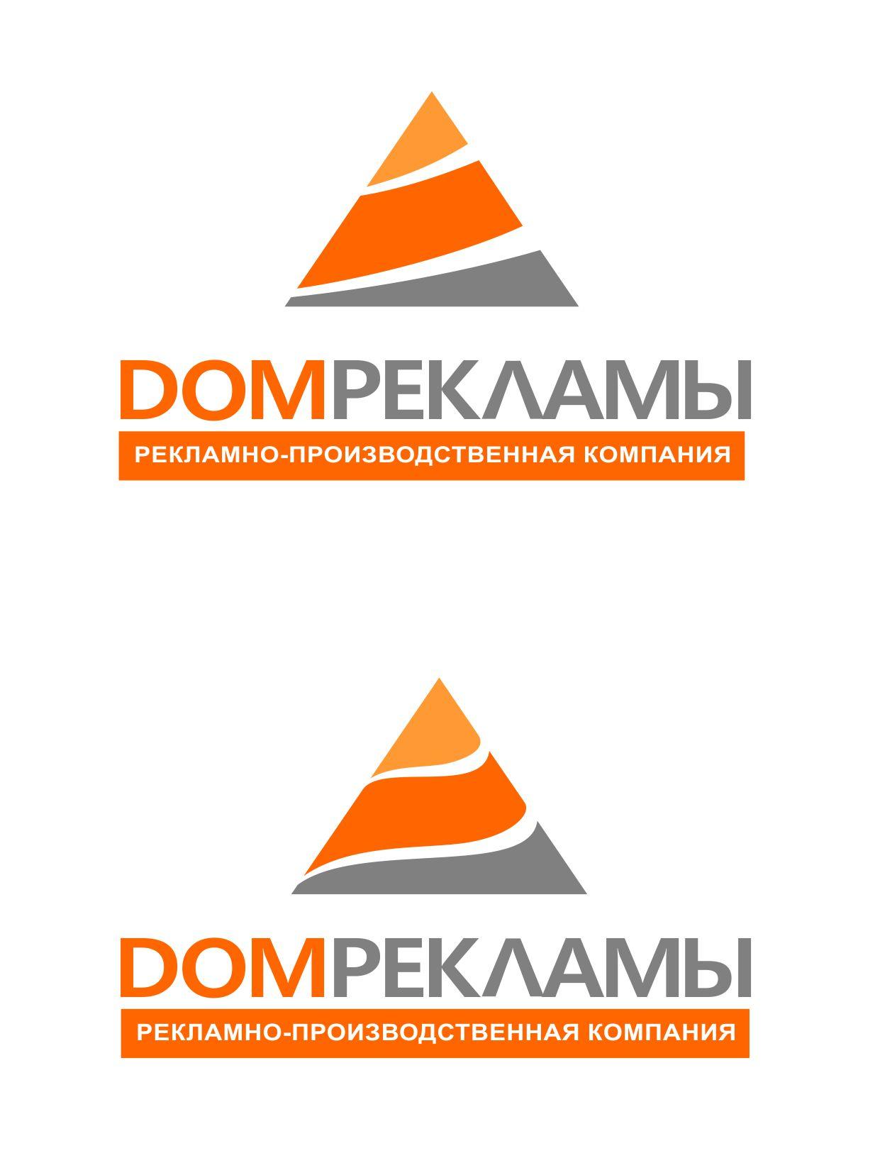 Дизайн логотипа рекламно-производственной компании фото f_3415edf60229edb7.jpg