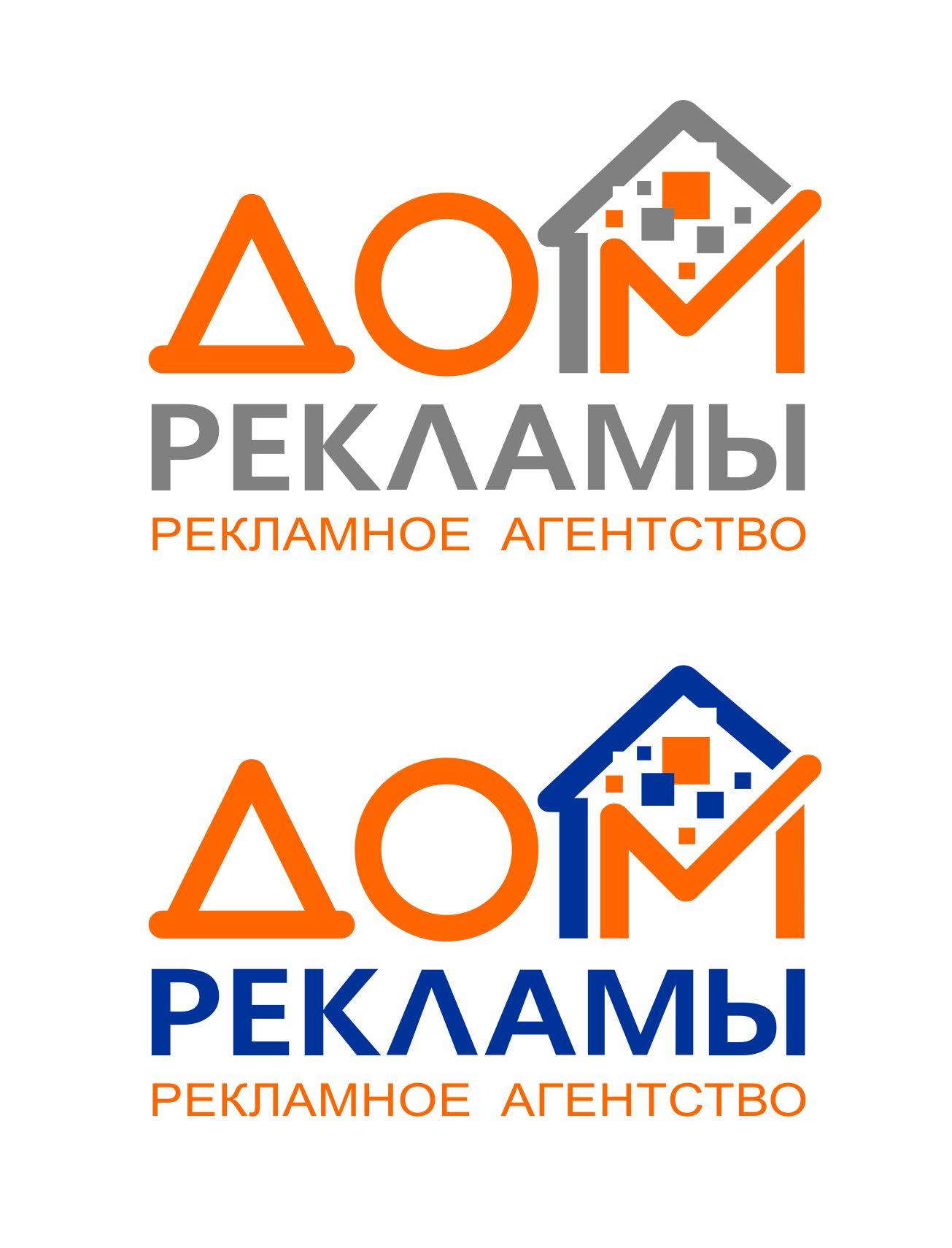 Дизайн логотипа рекламно-производственной компании фото f_9725edf603f7eb33.jpg