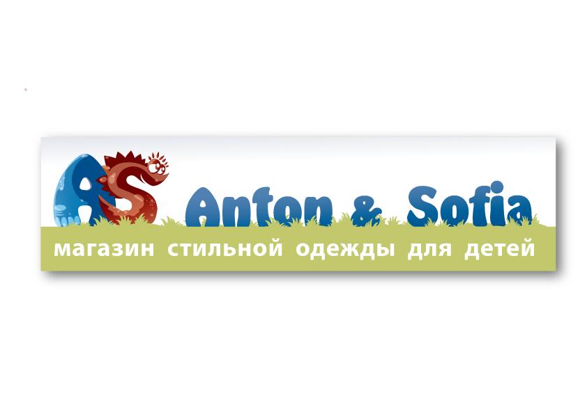 Логотип и вывеска для магазина детской одежды фото f_4c87576a9f48c.jpg