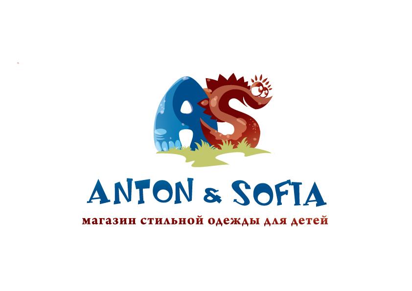 Логотип и вывеска для магазина детской одежды фото f_4c8766166d65b.jpg