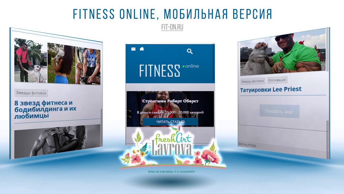 Fitness Online, Mobile version
