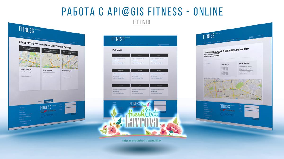 Fitness - online