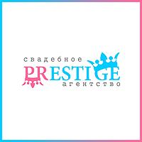 Prestige, tot