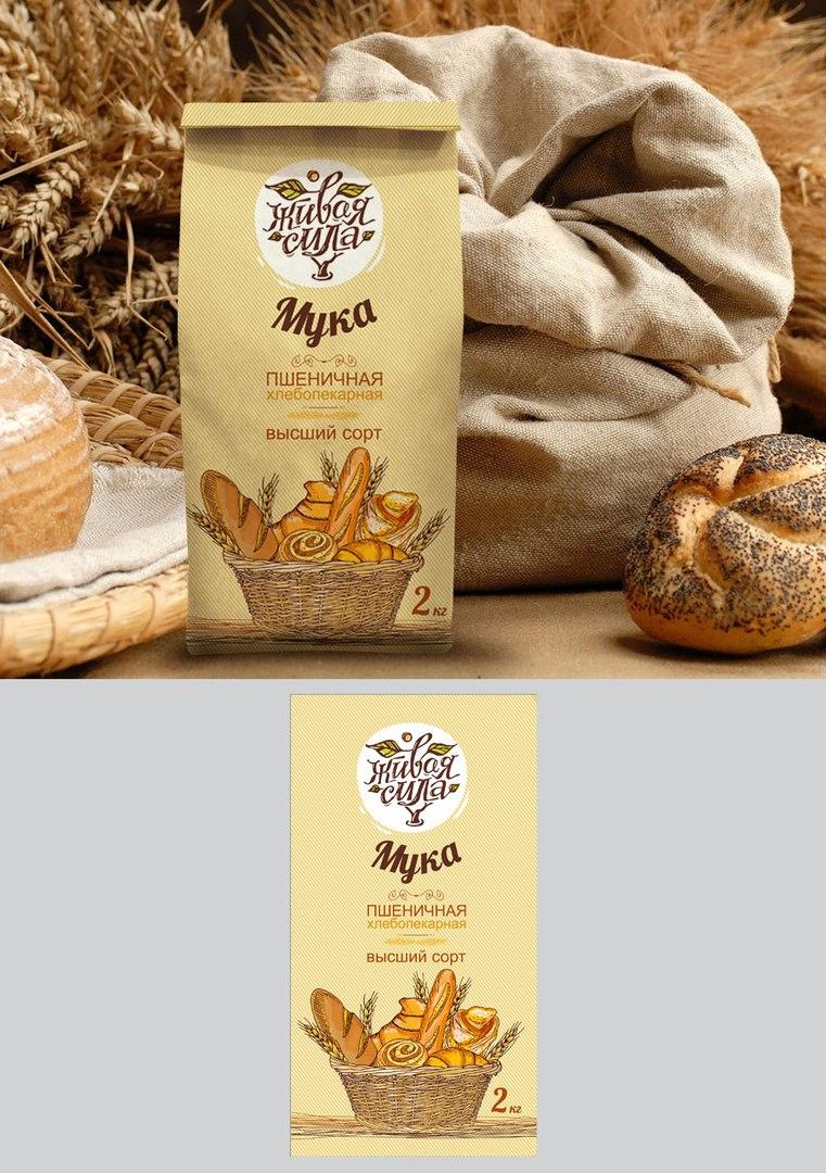 Логотип и фирменный стиль продуктов питания фото f_0765bb4a578d9ca0.jpg