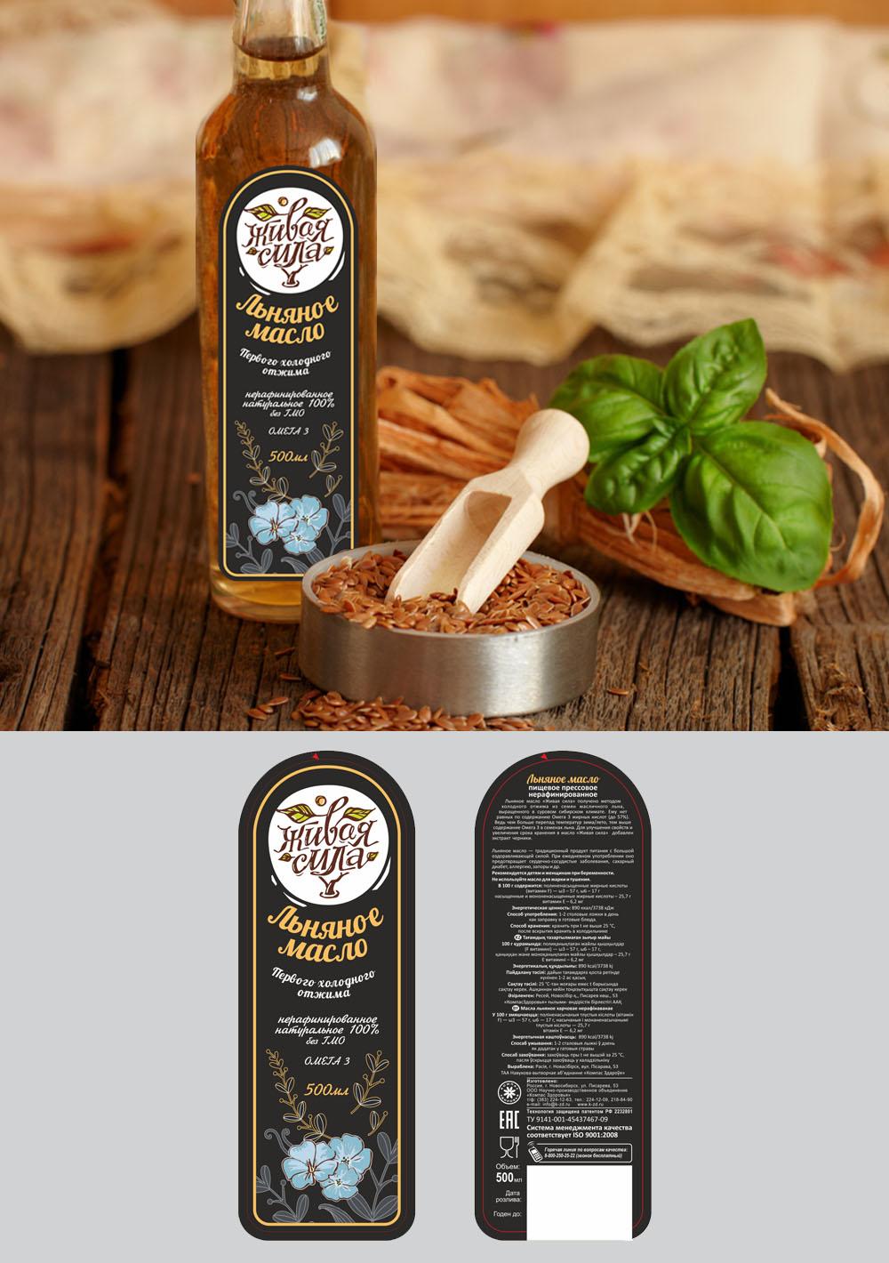 Логотип и фирменный стиль продуктов питания фото f_1565bb4a5a9f2afe.jpg