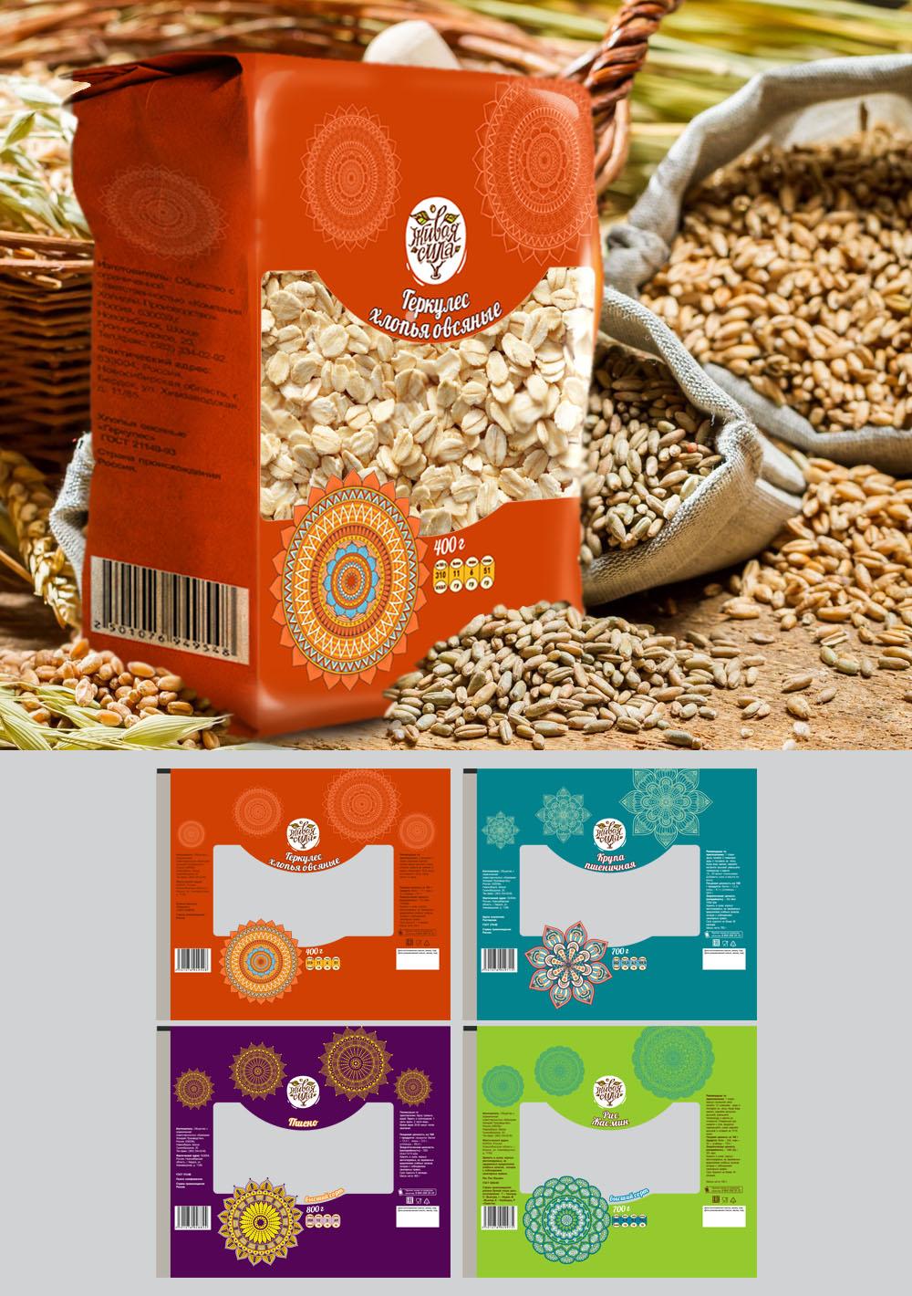 Логотип и фирменный стиль продуктов питания фото f_1595bb4a58bda75d.jpg