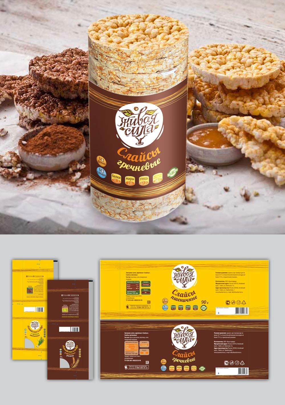 Логотип и фирменный стиль продуктов питания фото f_8515bb4a5b5dc1d0.jpg