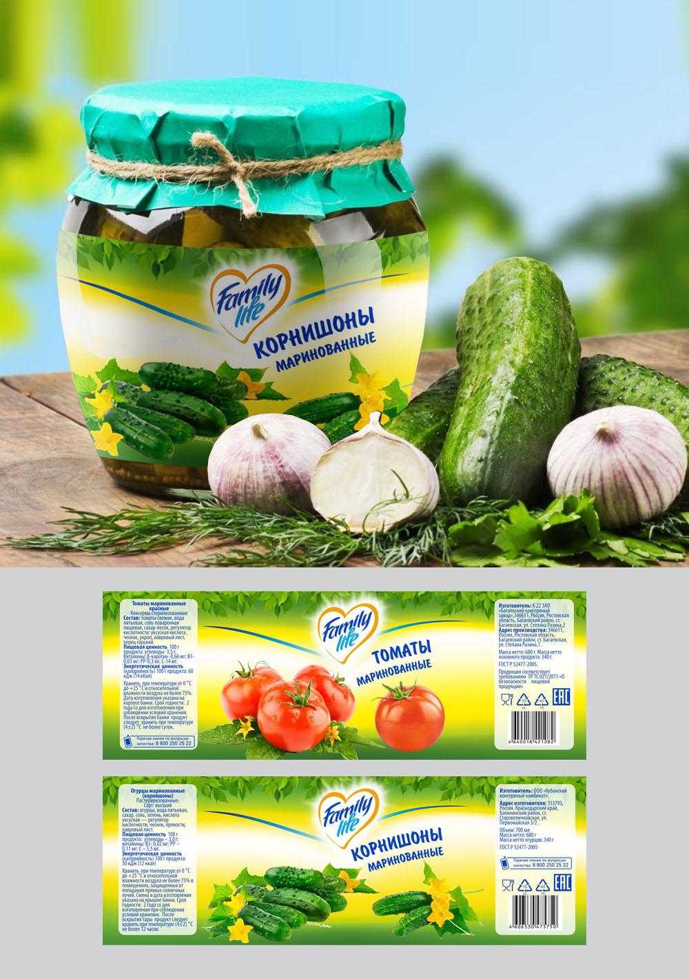 Логотип и фирменный стиль продуктов питания фото f_9005bb4a594642ff.jpg