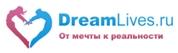 """Онлайн социальная сеть с возможностью получения реальных призов """"DreamLives"""""""