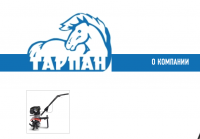 ООО «Туламаш-Тарпан»