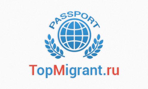 topmigrant