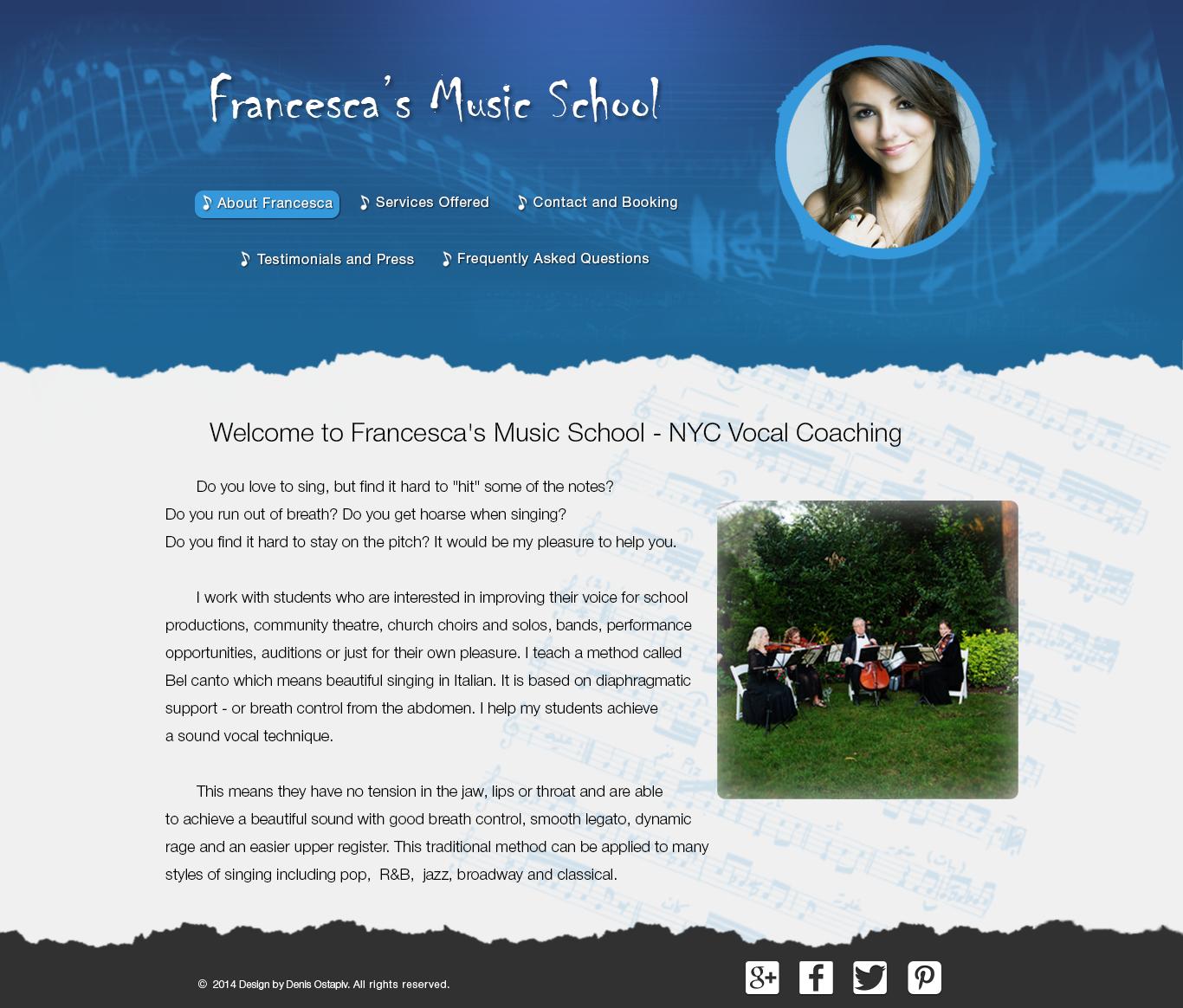 Дизайн музикальной  школы