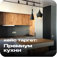 """Мебельное производство """"DenLi"""""""