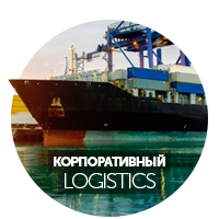 Global Logistics Plus