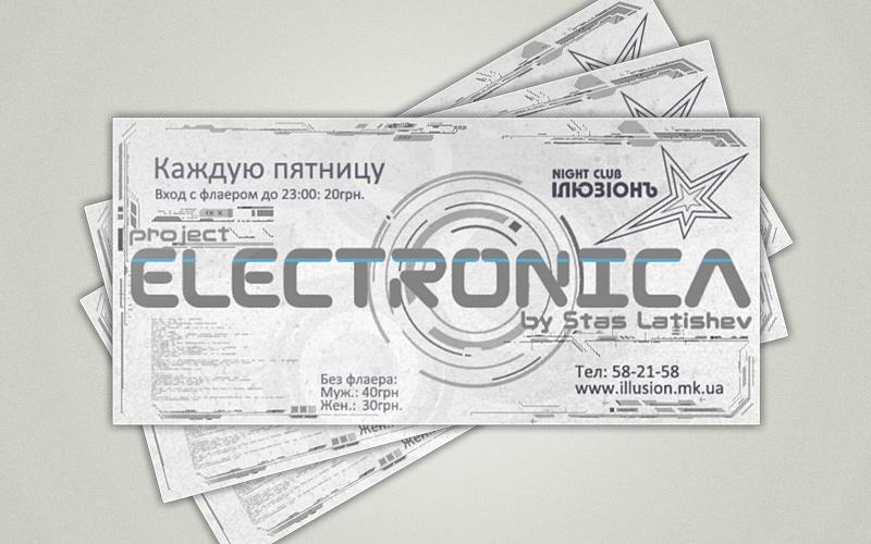 Флаер Electronica