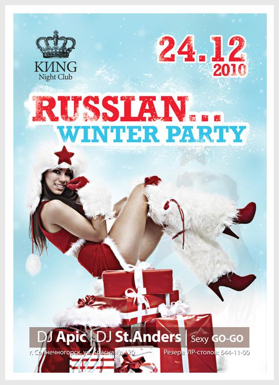 """Клубная афиша """"Russian winter"""""""