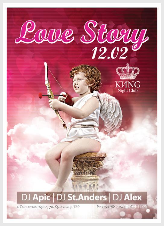 """Клубная афиша """"Love Story"""""""